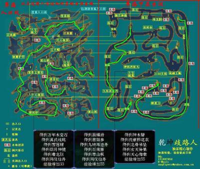剑奇侠传三迷宫地图-蛮洲