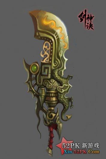 《剑神诀》游戏原画