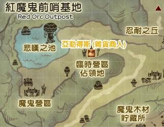 四转元素大师任务地图――766luna(露娜)专区