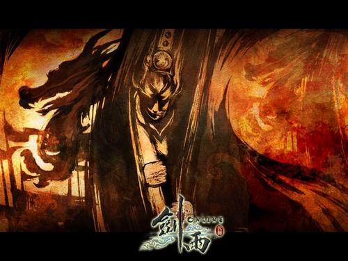 剑雨OL最新图片