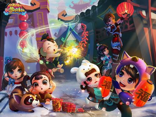 《新梦幻诛仙》雪女降临京城,请求大家的帮助,收集五色的雪球,