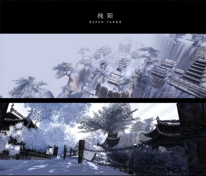 风景/剑网三更多资讯